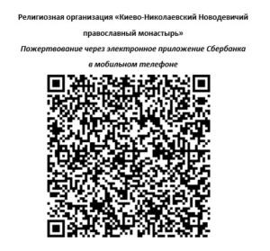 Skrinshot 31 12 2020 213410